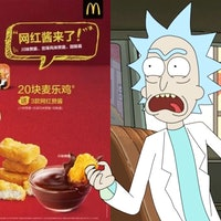 'Rick and Morty': China Thinks That Szechuan Sauce Kinda Sucks