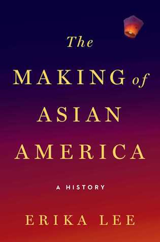 ronald takakis perceptions of asian americans as a model minority There has been a significant change in the perceptions of asian americans the model minority model also due to the model minority image, asian american.