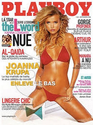 porn-magazine-playboy-virgin