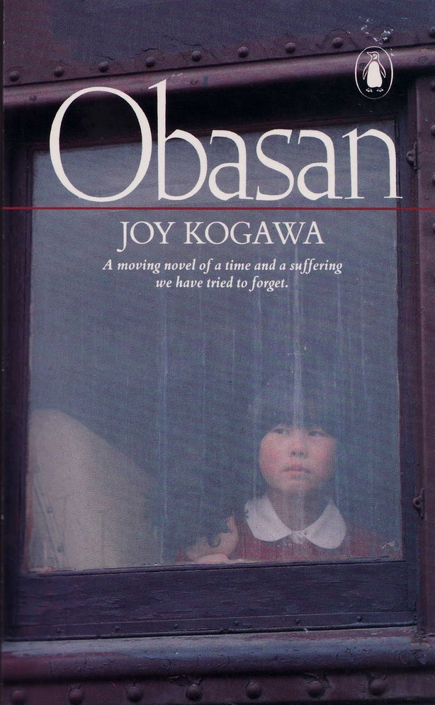 racial discrimination in obasan and itsuka by Japanese internment obasan examples of racial differences and their consequences not enemy aliens noami's treatment of the past vs her aunts' joy kogawa--biographical sketch born in vancouver, bc in 1935 relocated to slocan and coaldale, alberta during and after wwii selected publications: obasan 1983.