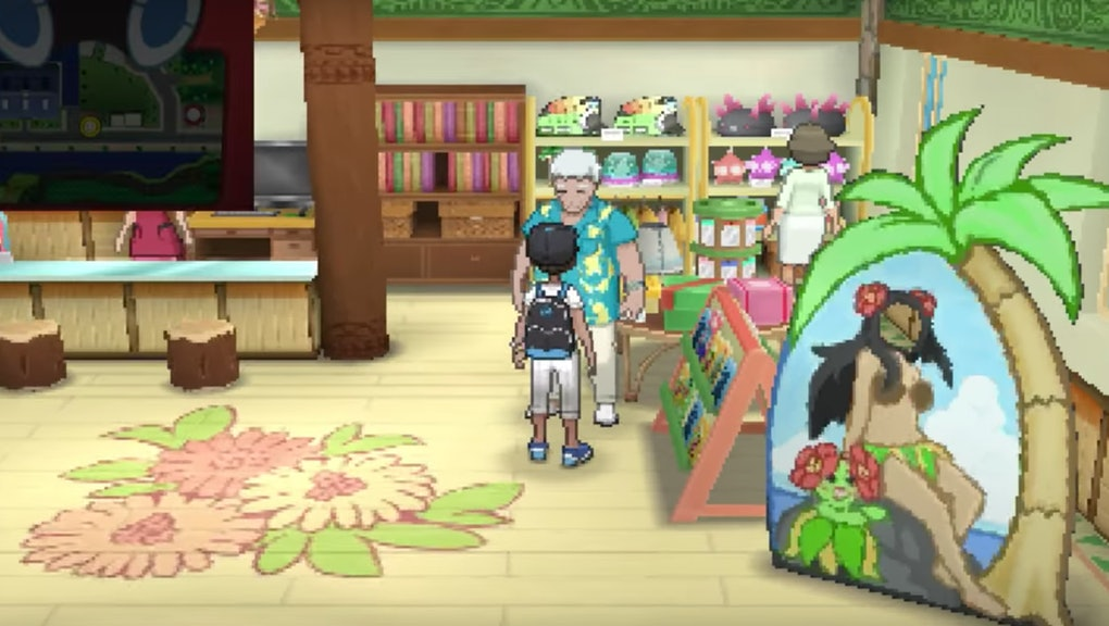 Pokémon Sun and Moon' Name Rater: How to find him and rename