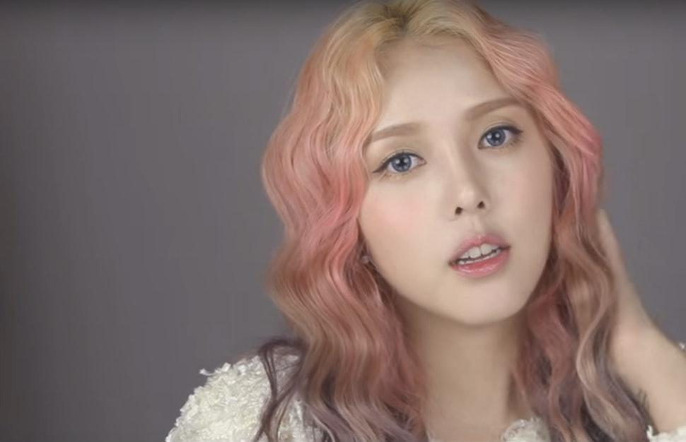 Korean Artist Girl Name