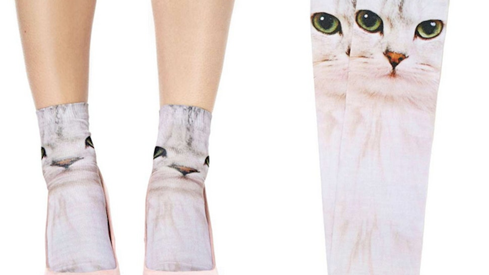 940b0d0de881 15 Totally Bizarre Things To Buy On Nasty Gal That I Definitely Kind Of  Need In My Life