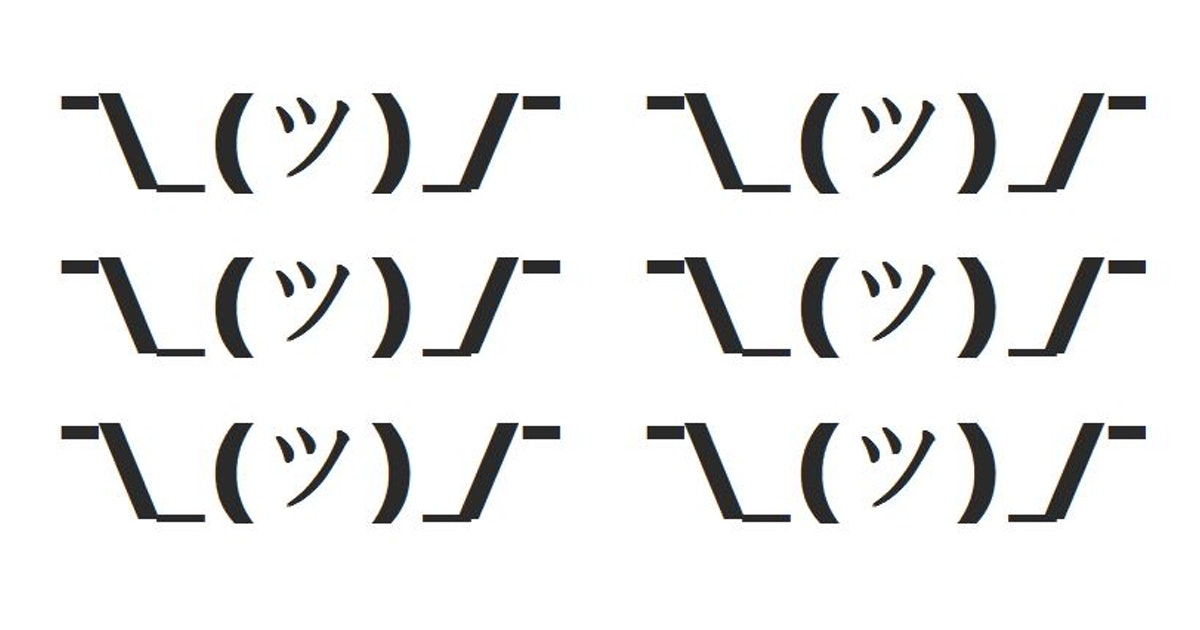 How Do You Type Shruggie Aka The Shrug Emoticon Here Are 5 Ways To