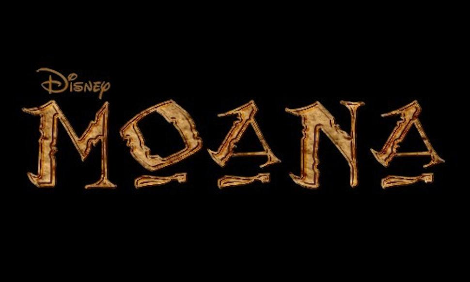 How Do You Pronounce Moana A Guide To The Newest Disney Princess Name