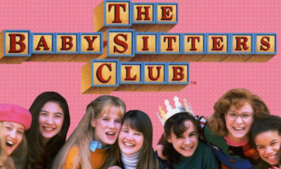 13 of the Weirdest Things From \'The Baby-Sitters Club\' TV Show