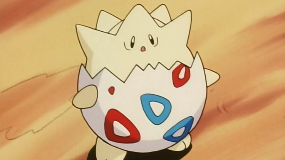 Can You Catch Togepi In Pokemon Go Because Tbh It Is The Cutest Of