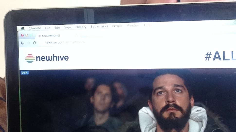 Shia LaBeouf & I Watched 'Holes' Together… Sort Of