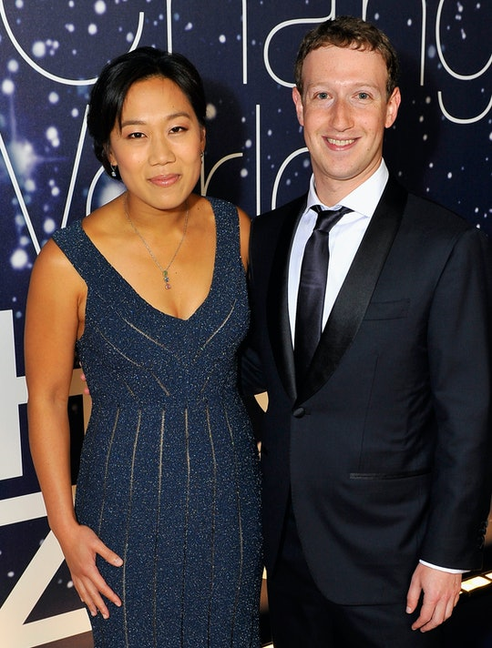 How Many Kids Do Mark Zuckerberg & Priscilla Chan Want? The Couple Just  Welcomed Their Second Daughter