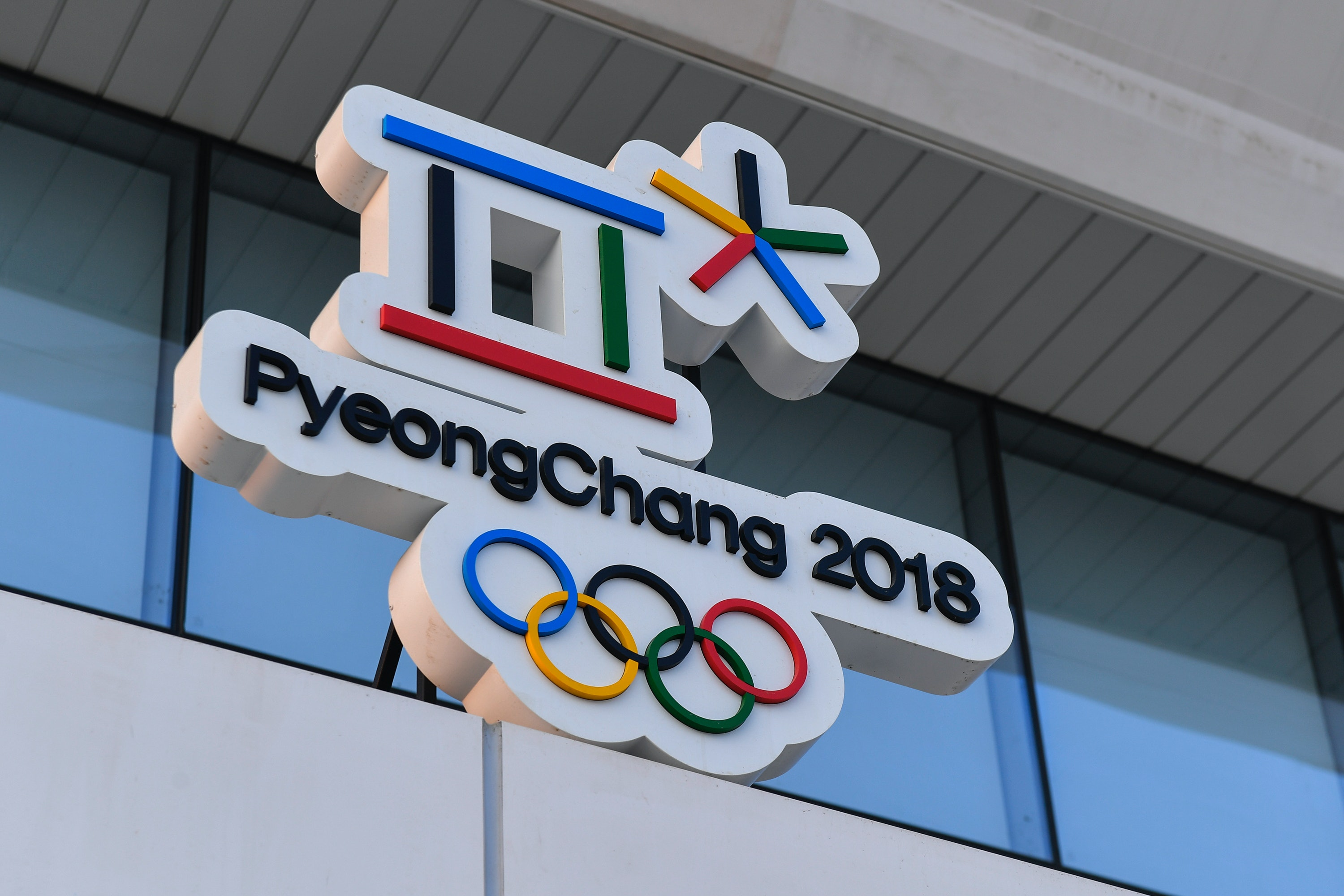 What does the pyeongchang olympic logo mean its chock full of symbols biocorpaavc Images