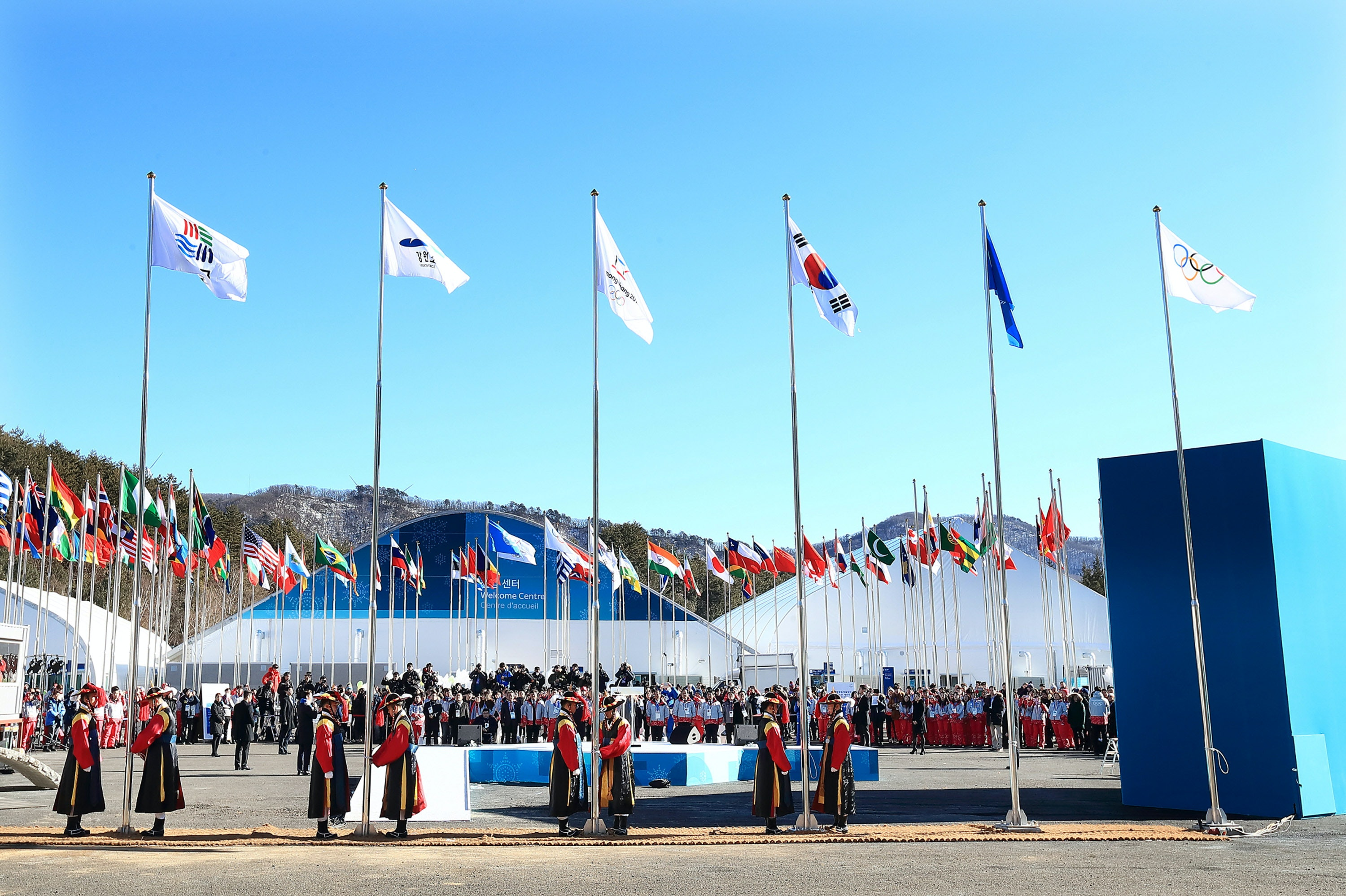 Where Do The Olympic Athletes Stay In PyeongChang? A Lot Of People ...