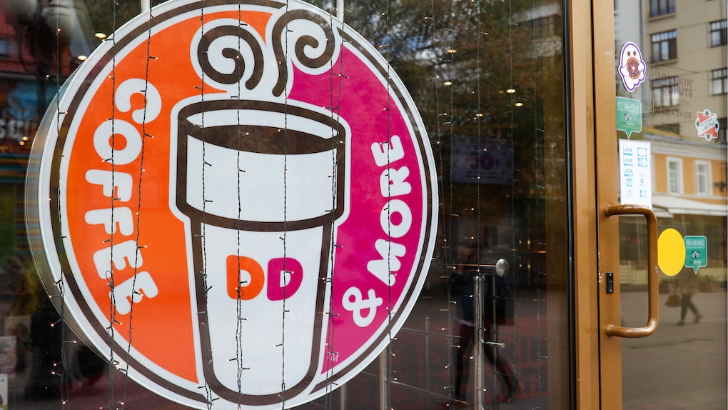 Dunkin's 2019 Happy Hour Deal goes through the end of the year.
