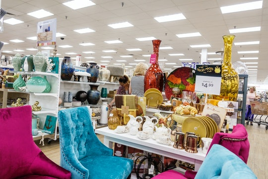 the interior of a homegoods store