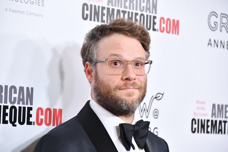 Seth Rogen's New Horror Movie 'Memetic' Is All About A Meme Apocalypse