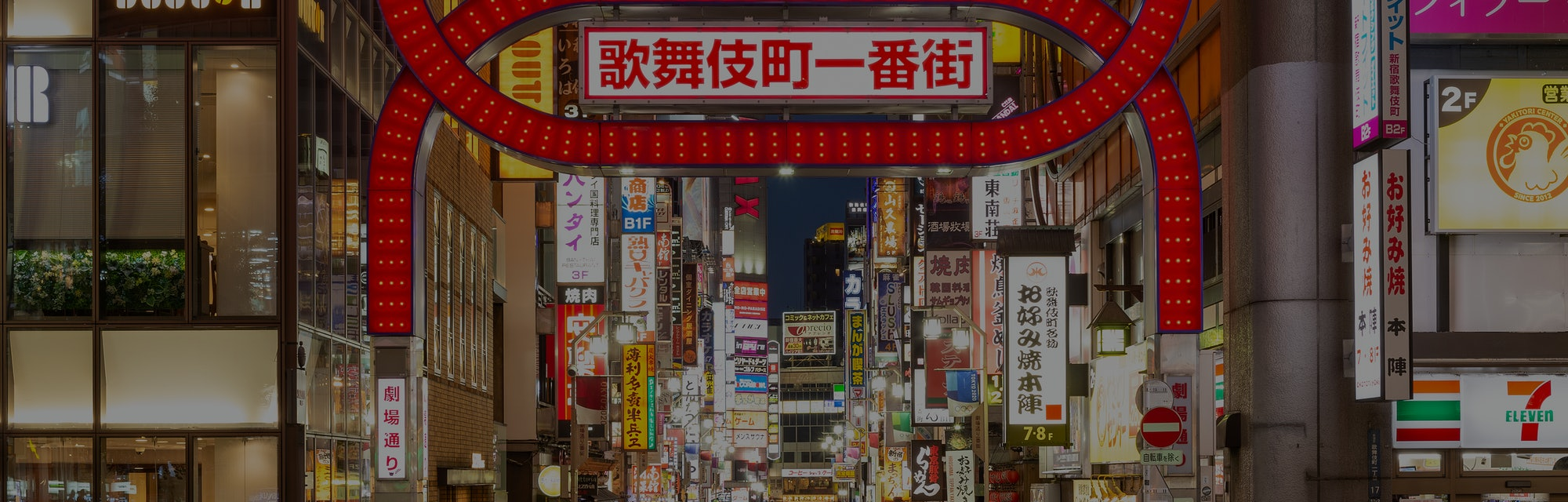 Kabukicho, Tokyo's red-light district