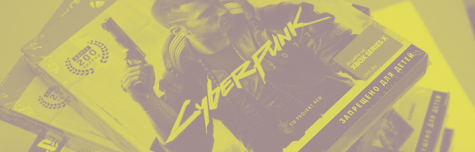 Multiple physical copies of 'Cyberpunk 2077'