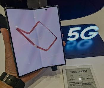 Display unit of Samsung's Galaxy Z Fold2, a foldable smartphone.