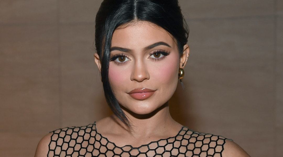 Kylie Jenner experimented with pink eyeshadow during quarantine