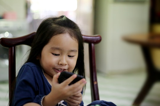 The Marco Polo app is a great choice for kids and grandparents.