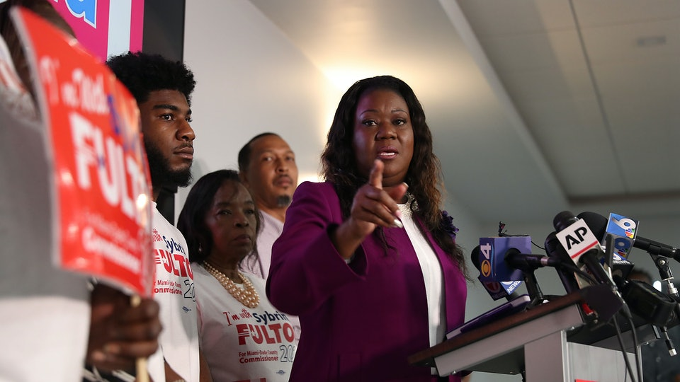 Tayvon Martin's mother Sybrina Fulton announced she had officially qualified as a candidate in the race for Miami-Dade County Commissioner.