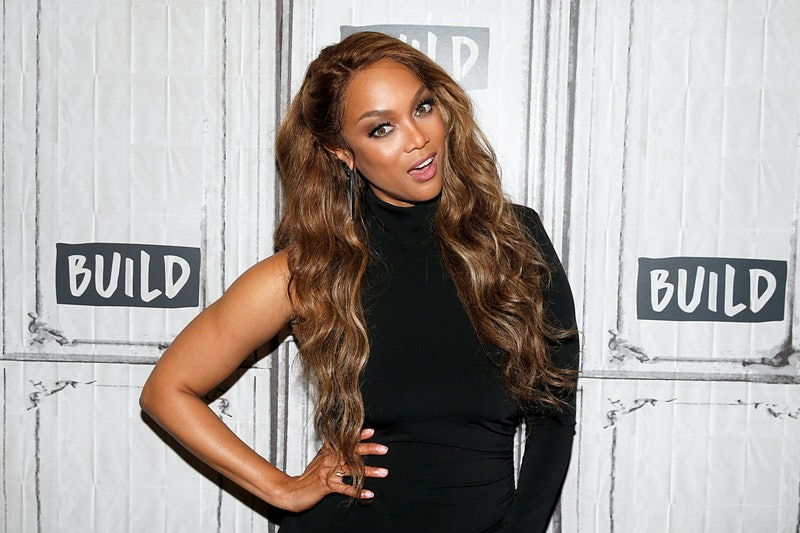 Tyra Banks is the new host of Dancing With the Stars.