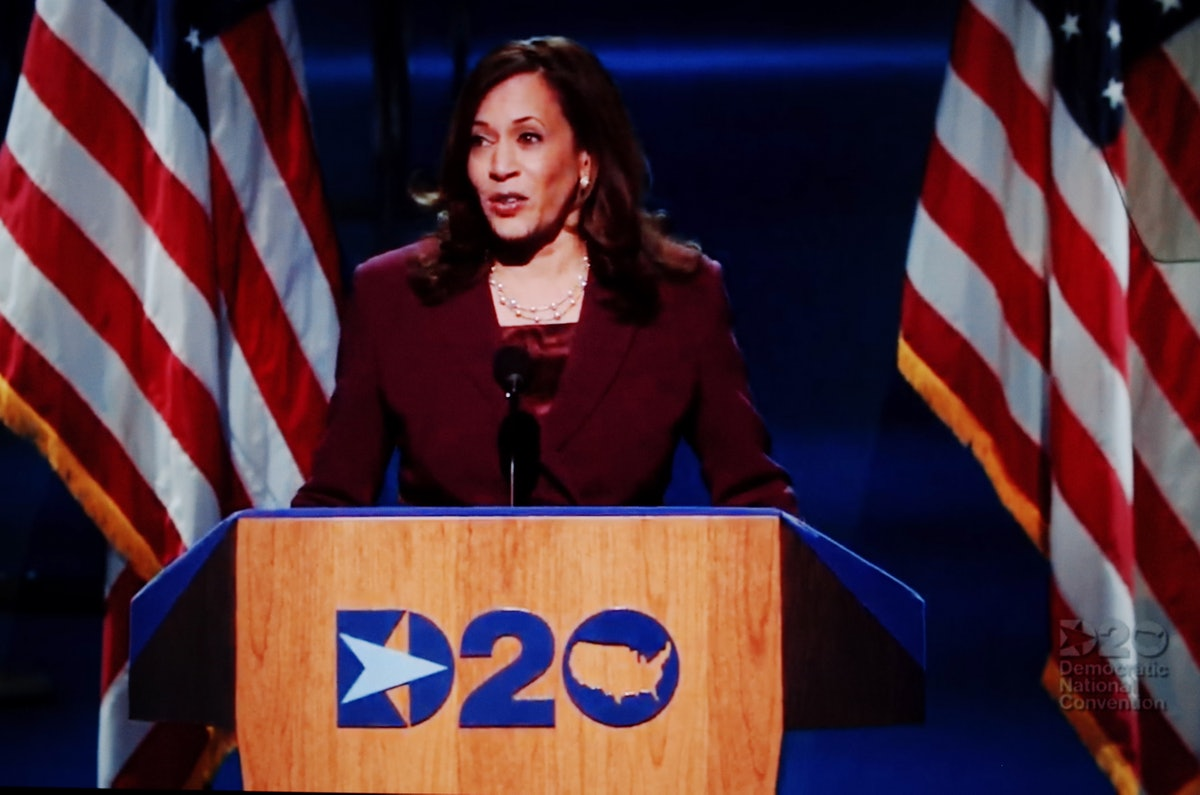 Kamala Harris' vice presidential nomination speech will give you chills.