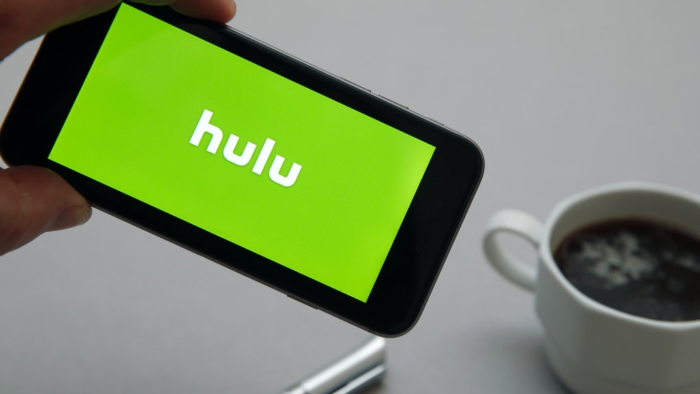 Does Hulu have Picture in Picture on iOS 14?