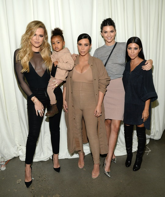The E! reality show, 'Keeping Up With The Kardashians' is ending after 21 seasons, it was announced on Tuesday.