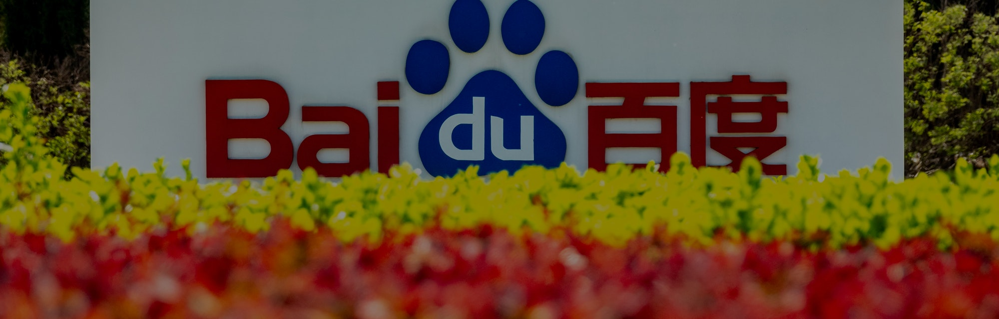 Baidu sign outside its Beijing headquarters.