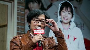 "SEOUL, SOUTH KOREA - DECEMBER 16:  South Korean director Hwang Dong-Hyuk attends the ""Miss Granny"" p..."