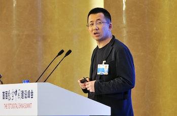 ByteDance CEO, Zhang Yiming