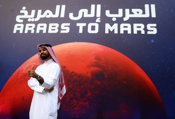 Arabs to Mars poster