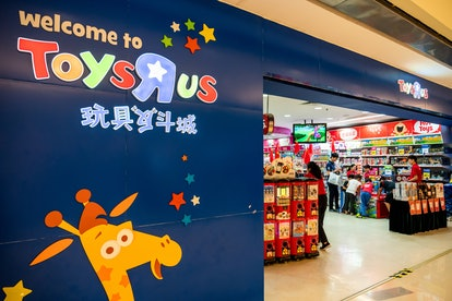 """The parent company of Toys """"R"""" Us was recently purchased by WHP Global."""