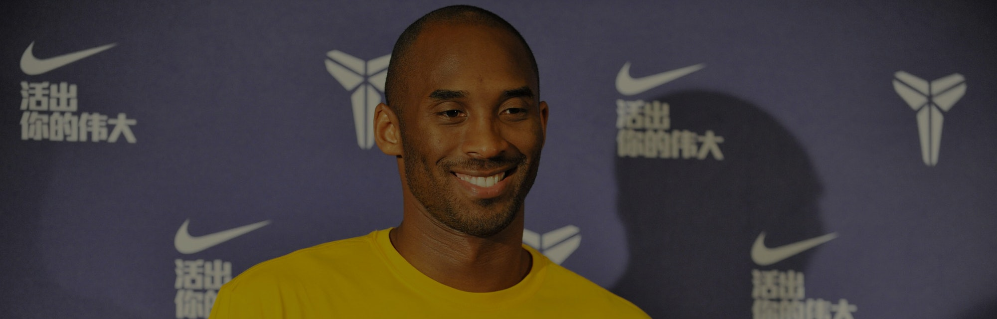 GUANGZHOU, CHINA - AUGUST 17:  (CHINA OUT) American professional basketball player Kobe Bryant of Los Angeles Lakers visits a Nike store at Grandview Plaza on August 17, 2012 in Guangzhou, China.  (Photo by Visual China Group via Getty Images/Visual China Group via Getty Images)