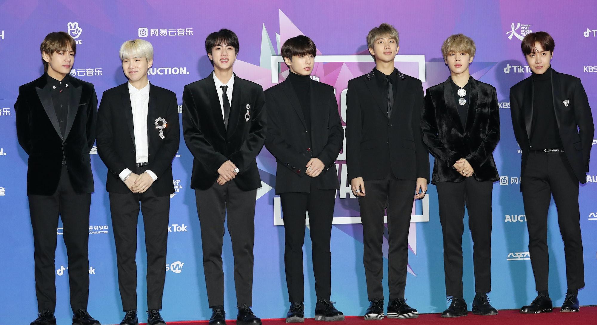 SEOUL, SOUTH KOREA - JANUARY 25: BTS arrives at the 27th Seoul Music Awards at Gocheok Sky Dome on January 25, 2018 in Seoul, South Korea. (Photo by JTBC PLUS/Imazins via Getty Images)