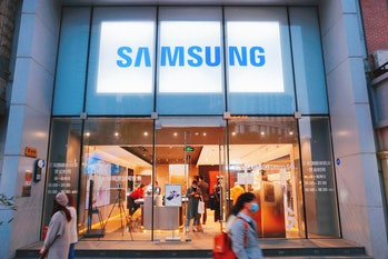 SHANGHAI, CHINA - JANUARY 18, 2021 - Samsung announces the launch of its new smartphone flagship S21...