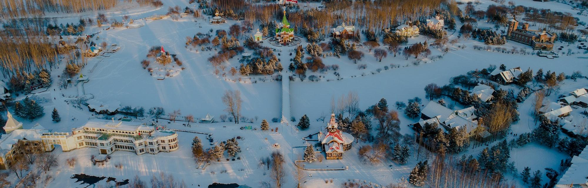 HARBIN, CHINA - DECEMBER 18, 2019 - The city of Harbin after a heavy snow, Harbin, Heilongjiang Prov...