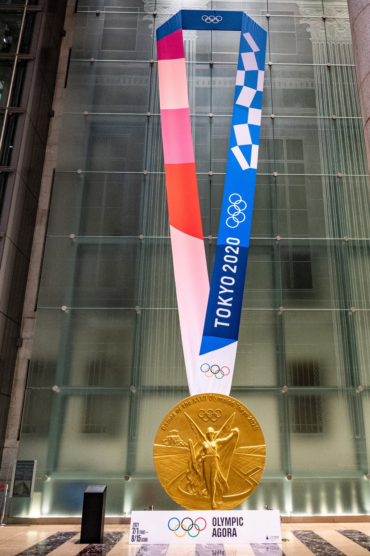 This picture shows a large-scale reproduction of the Tokyo 2020 Olympic Games gold medal as part of ...