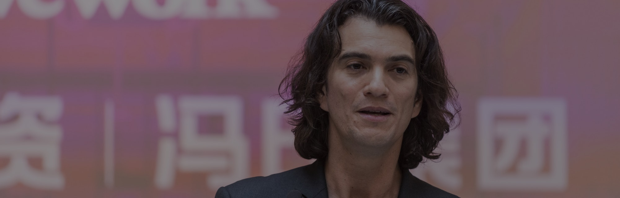 SHANGHAI, CHINA - APRIL 12:  Adam Neumann, co-founder and chief executive officer of WeWork, speaks ...