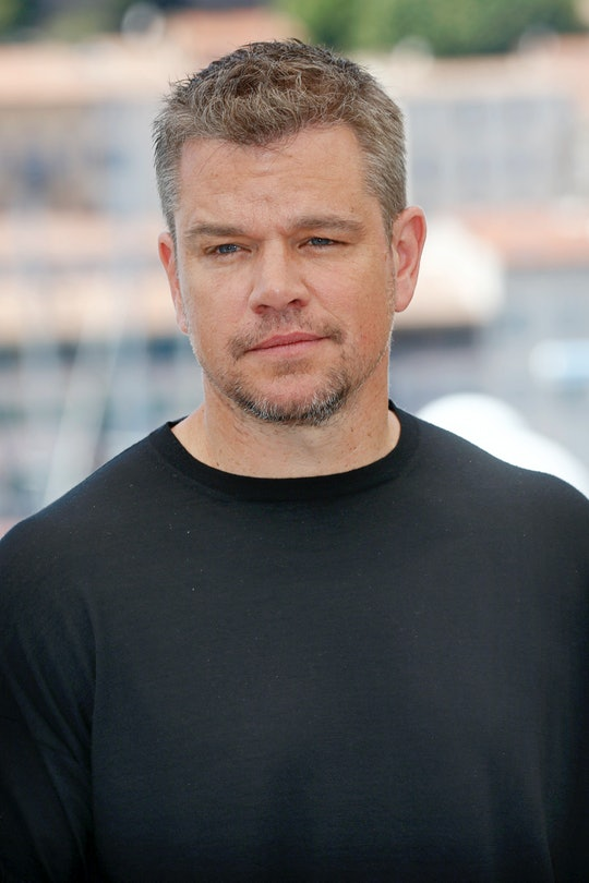 Matt Damon's daughter is not into 'Good Will Hunting.'