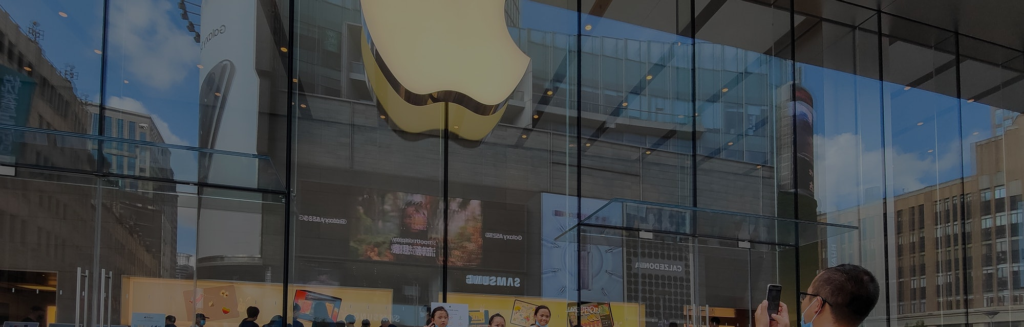 SHANGHAI, CHINA - AUGUST 6, 2021 - The official Apple Store is seen at the Nanjing East Road pedestr...