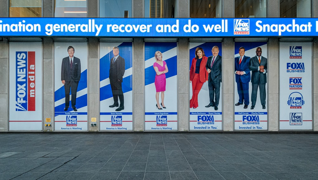 MANHATTAN, NEW YORK, UNITED STATES - 2021/06/23: Giant portraits of the news anchors at Fox News  he...