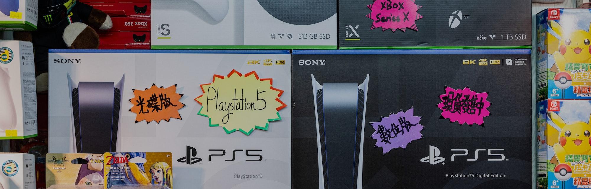 HONG KONG, CHINA - 2021/09/03: A shop sells Japanese and American video gaming system brands created...