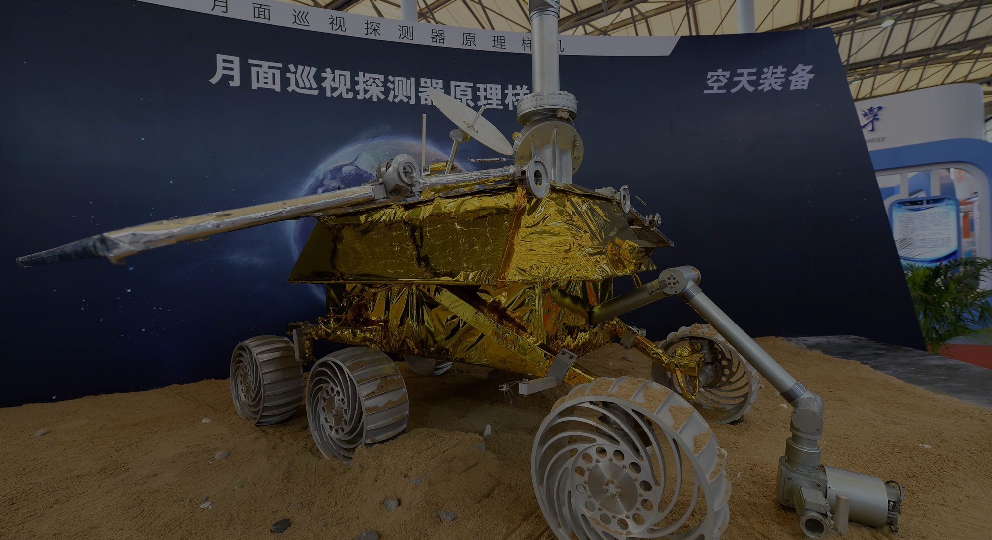 SHANGHAI, CHINA - NOVEMBER 05:  (CHINA OUT) A model of the Chang'e-3 lunar rover is on display durin...