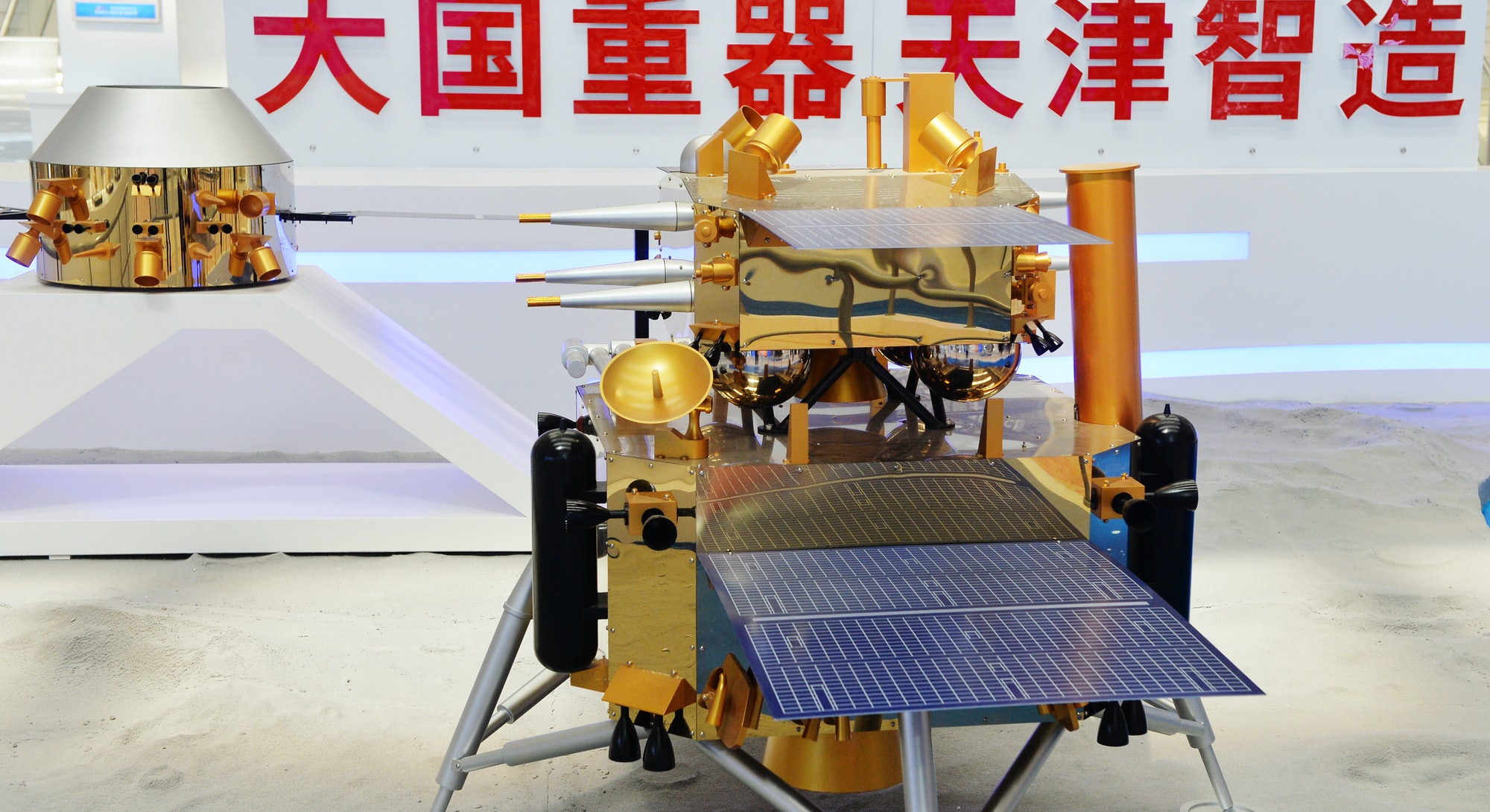 TIANJIN, CHINA - MAY 18: The lander model of China's Chang'e 5 probe is seen before the 5th World In...