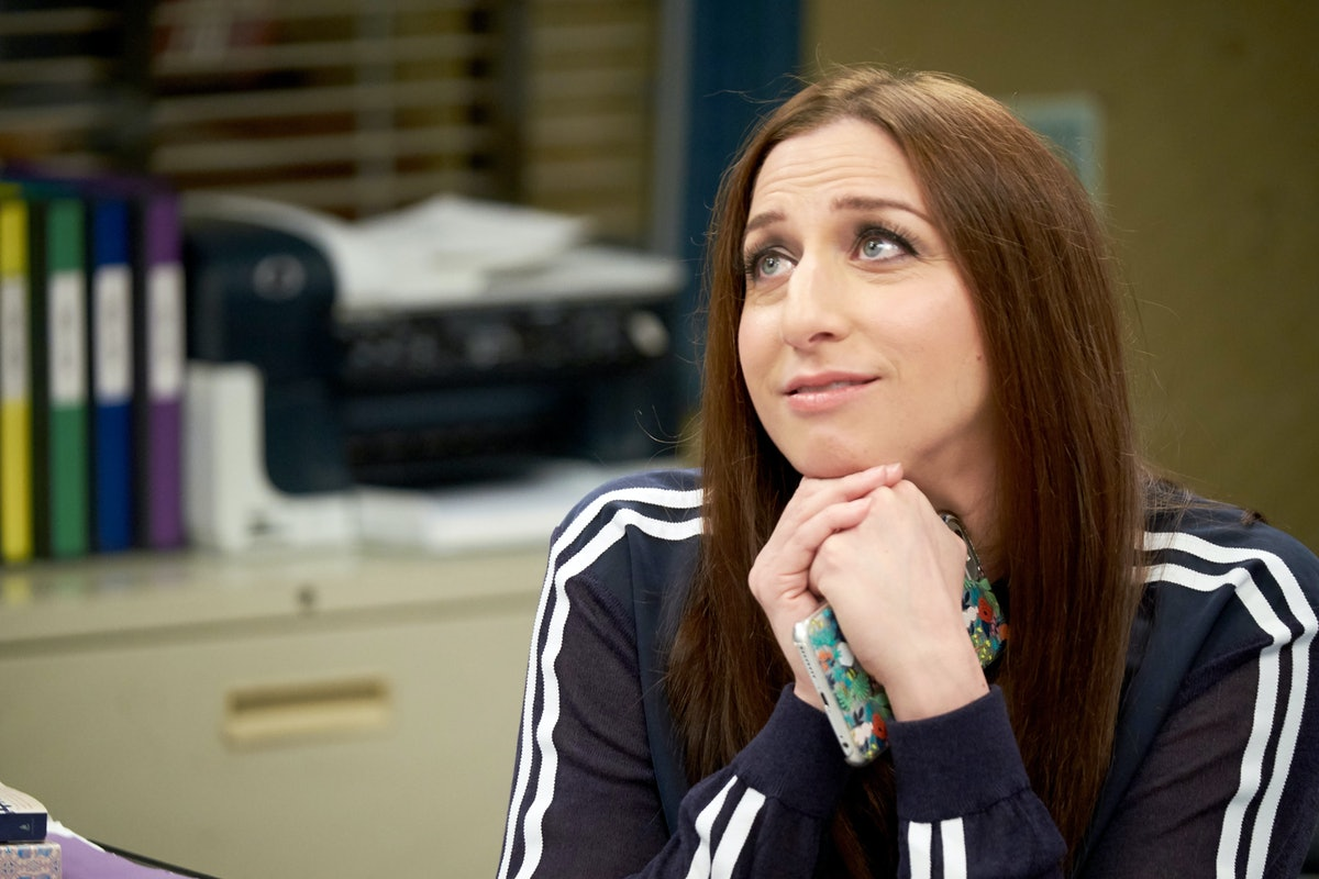 """BROOKLYN NINE-NINE: Chelsea Peretti in the second part of the special one hour """"NutriBoom/DFW"""" episo..."""