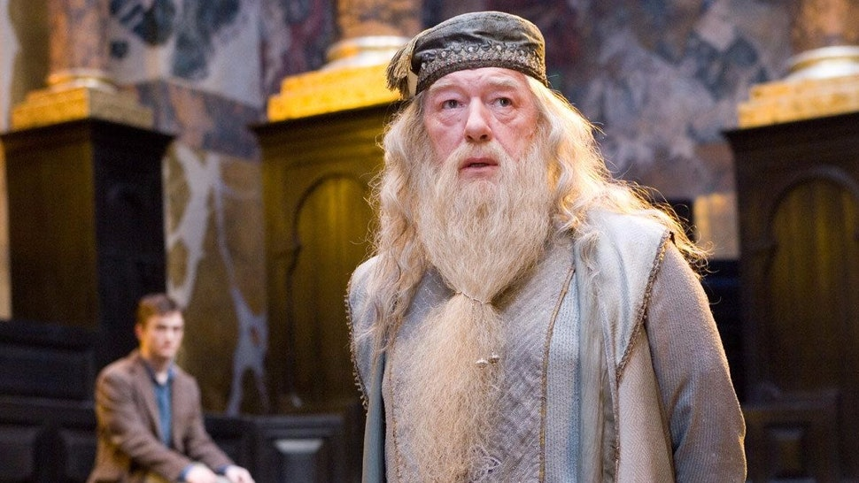 The Best Harry Potter Quotes In All Seven Books According To Amazon