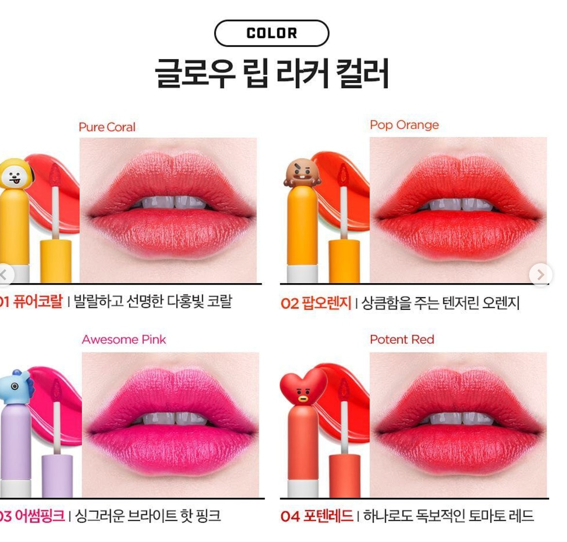 Where Can You Buy The BTS x VT Cosmetics Makeup Collection