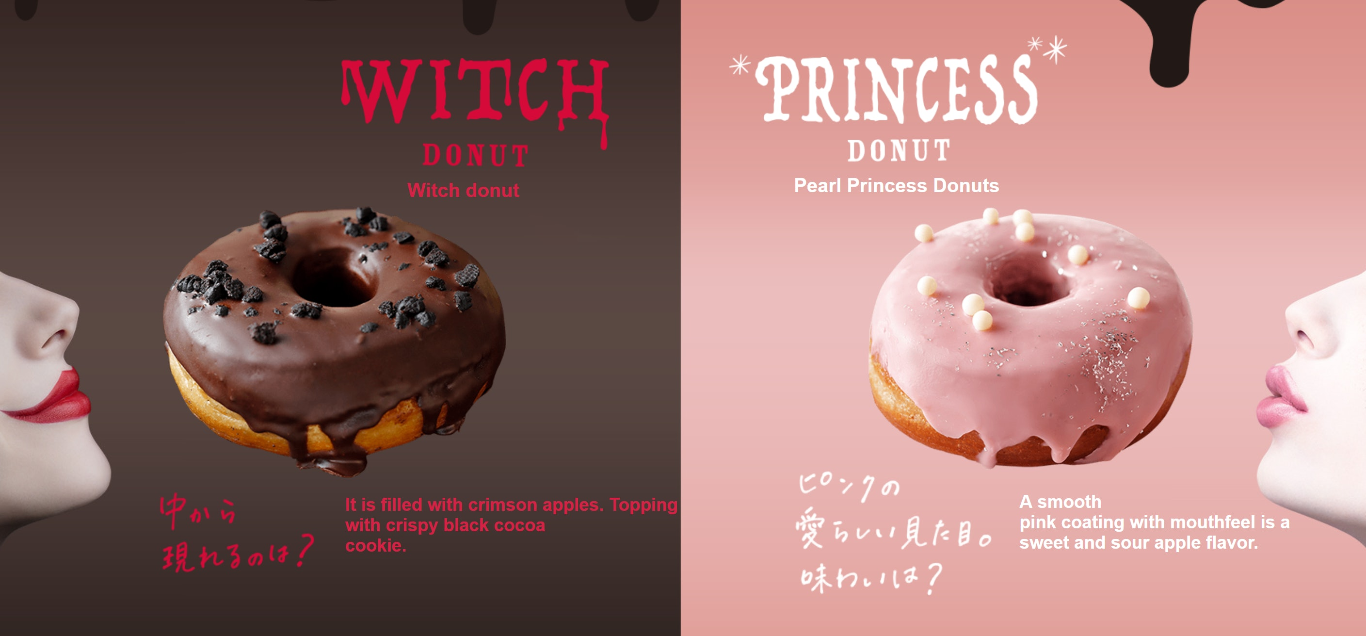 witch & princess frappuccinos at starbucks japan might make you want