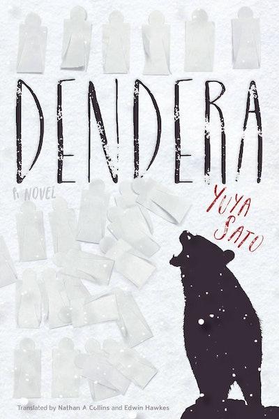 'Dendera' by Yuya Sato
